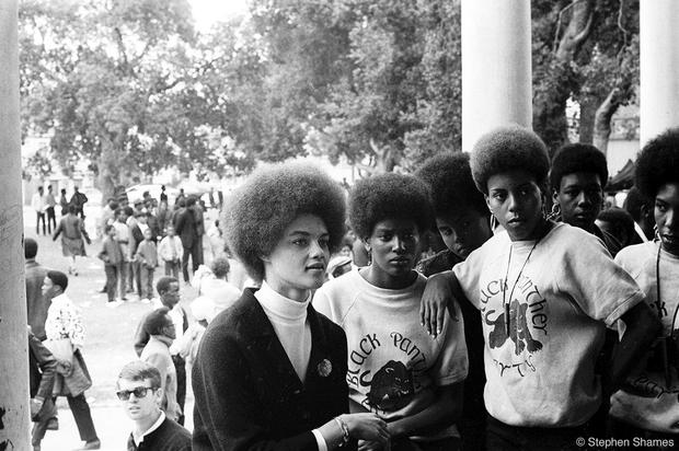 Inside the Black Panther Party