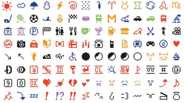 original-emoji-620.jpg