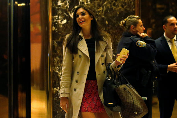 Who's been spotted at Trump Tower?