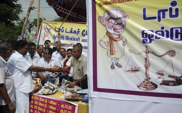 india-cash-crisis-624079756.jpg