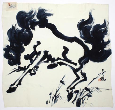 """Bambi"" artist Tyrus Wong"