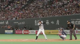 Japan's Babe Ruth