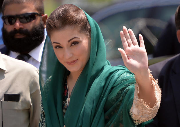 maryam-sharif-809109578.jpg
