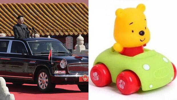xi-pooh-car.jpg