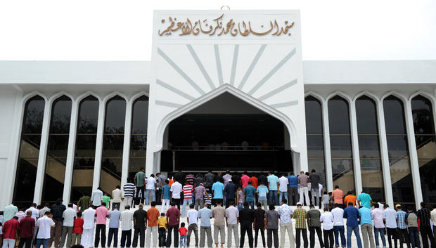 Maldives Muslims attend Friday prayers i