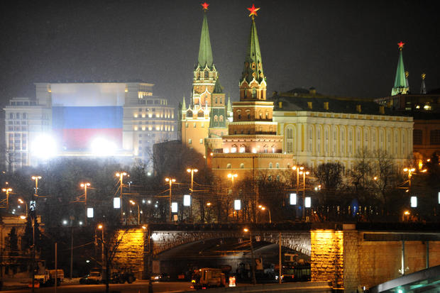 A huge Russian flag is seen on the facad