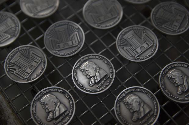 Jerusalem Trump Coin