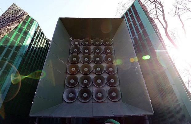 dmz_loudspeakers