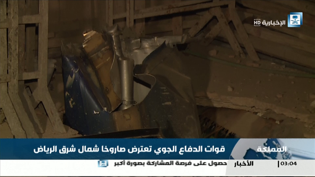 180325-aptn-saudi-arabia-yemen-missiles-01.png