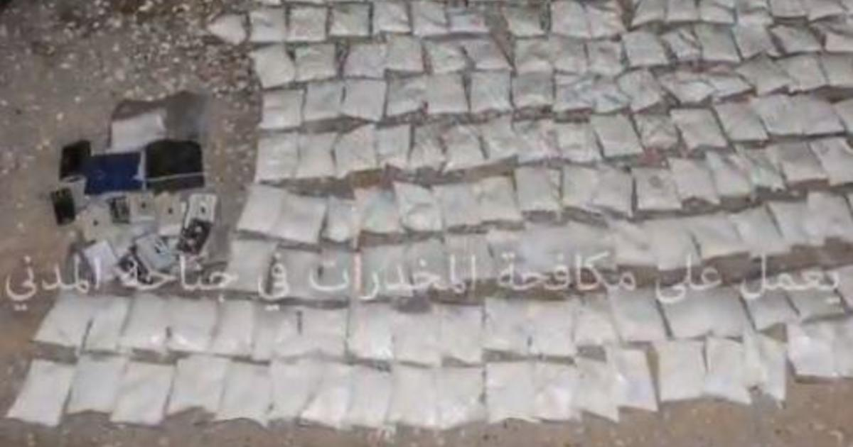 u0026quot jihadist u0026 39 s drug u0026quot  captagon seized from isis in syria  us military touts  1 4m amphetamine