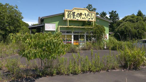 ot-fukushimaghosttowna.jpg