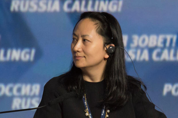 "Huawei's Executive Board Director Meng Wanzhou attends the VTB Capital Investment Forum ""Russia Calling!"" in Moscow"