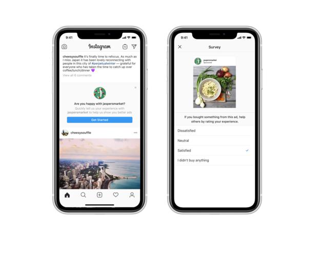 in-app-survey.png