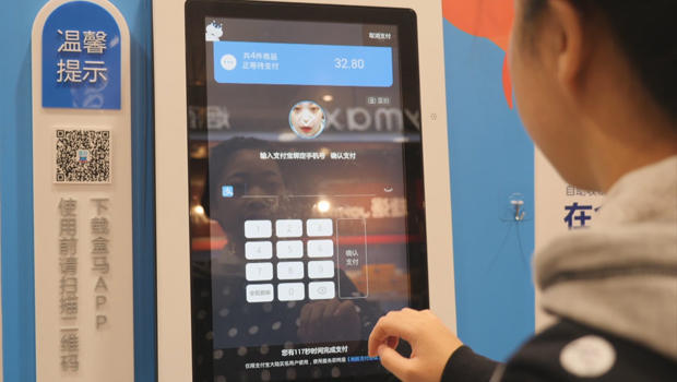ecommerce-in-china-facial-recognition-620.jpg