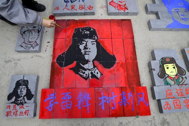 CHINA-POLITICS-LAW-CONGRESS