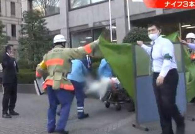 japan-court-stabbing-tbs.jpg