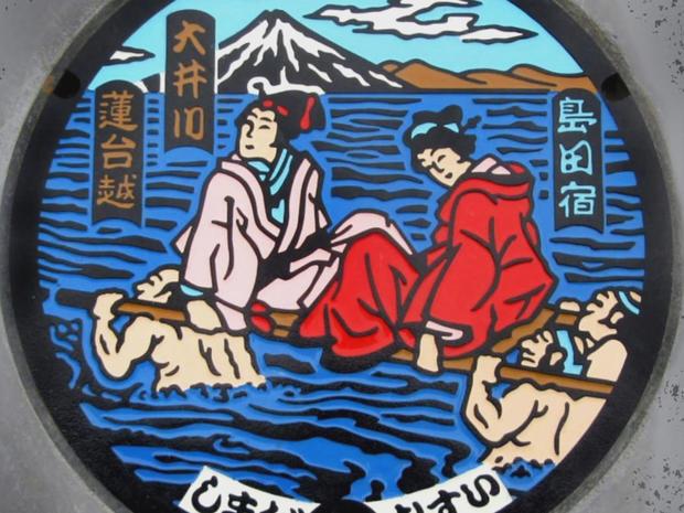 japan-manhole-cover-art-promo.jpg