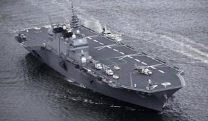 Trump to visit Japanese warship in display of military solidarity
