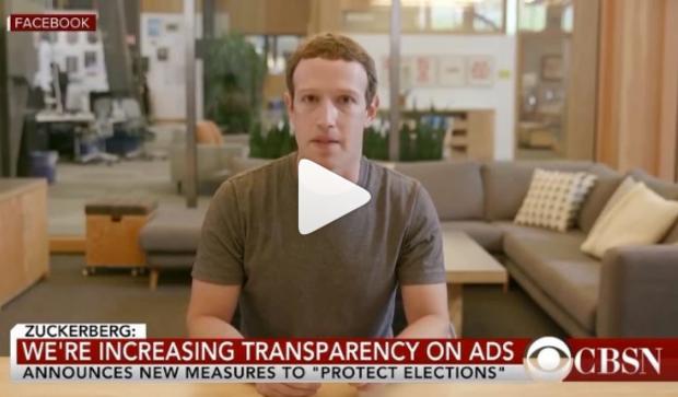 zuckerberg-deep-fake-2019-06-11.png