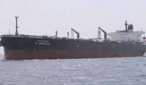 Tanker attacks escalate tensions