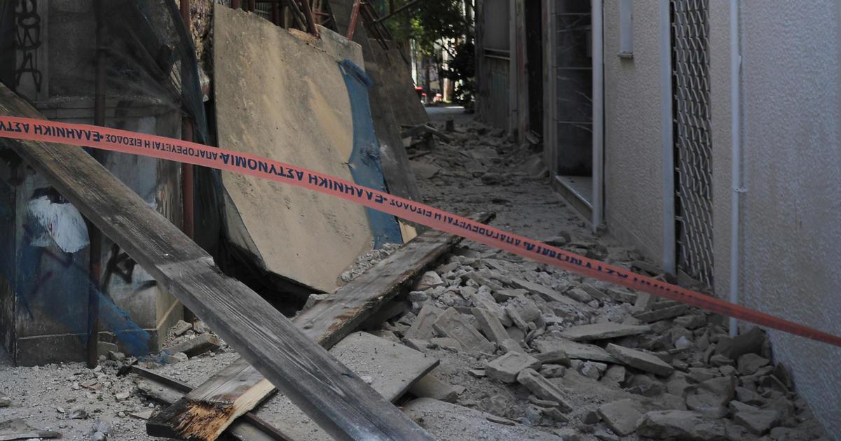 athens earthquake - photo #9