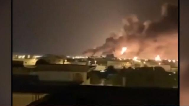 cbsn-fusion-us-official-attack-on-saudi-oil-facilities-was-launched-from-southern-iran-thumbnail-348251-640x360.jpg