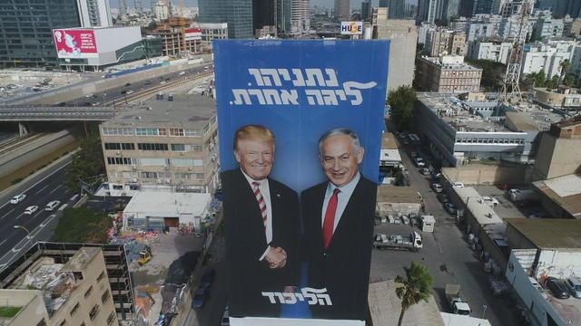 trump-netanyahu-broll-rem34-frame-3096.jpg