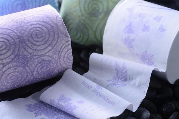 japan-toilet-paper.jpg
