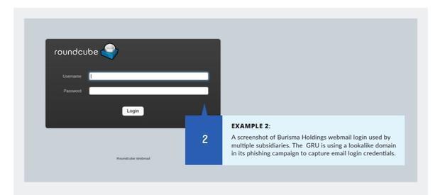 burisma-email-login.jpg