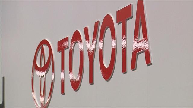 0114-cbsn-am-toyota-2007936-640x360.jpg