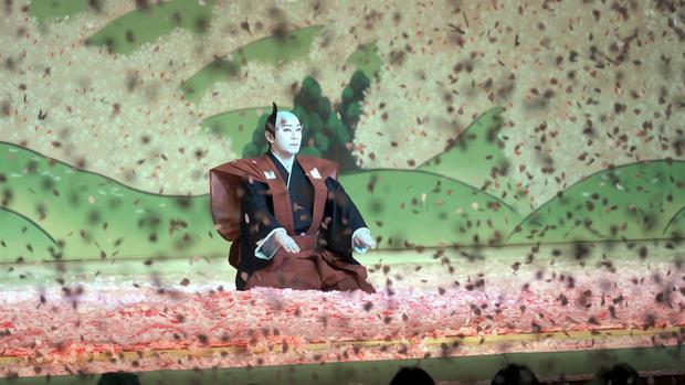 kabukiconfetti0.jpg