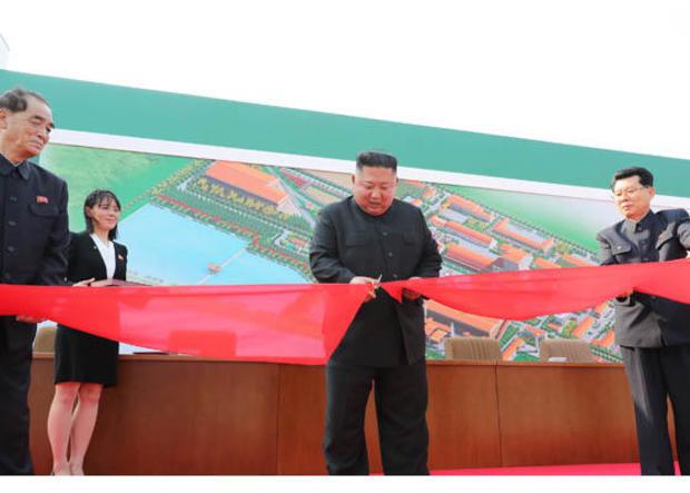 kim-jong-un-new-photo-2020-05-01.jpg