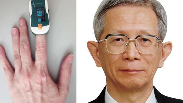 takuo-aoyagi-inventor-of-pulse-oximeter-620.jpg