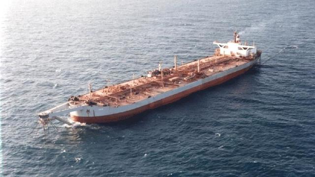 fso-safer-tanker-yemen.jpg