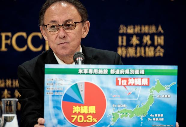 JAPAN-POLITICS-OKINAWA