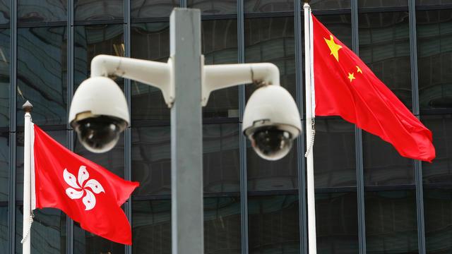 Hong Kong and Chinese national flags