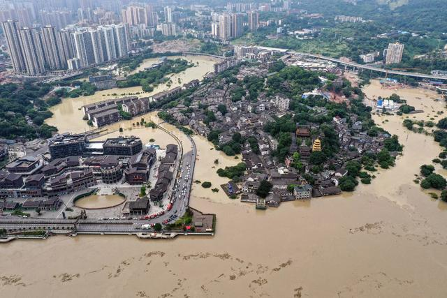 TOPSHOT-CHINA-WEATHER-FLOODS