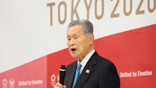 Tokyo 2020 Olympics organizing committee president Yoshiro Mori announces his resignation
