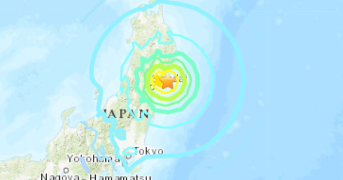 Magnitude 7.0 earthquake strikes off northern Japan, shaking buildings even in Tokyo
