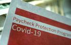ppp-loan-679693-640x360.jpg