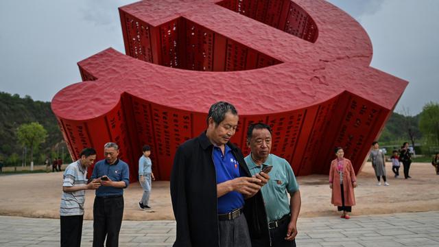 TOPSHOT-CHINA-POLITICS-ANNIVERSARY
