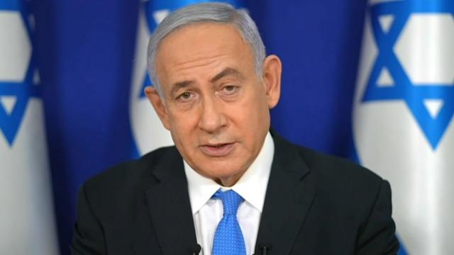 cbsn-fusion-israeli-prime-minister-benjamin-netanyahu-defends-countrys-attacks-on-gaza-thumbnail-716334-640x360.jpg