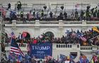 MAGA protests - Washington, DC