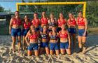 The Norwegian women's beach handball team is seen in a picture posted to Instagram.