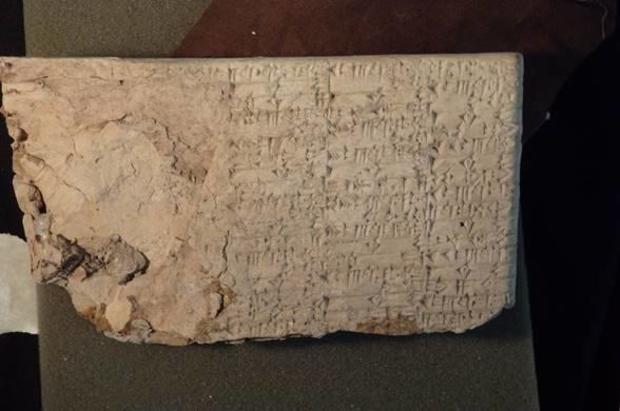 cuneiform-tablet.jpg